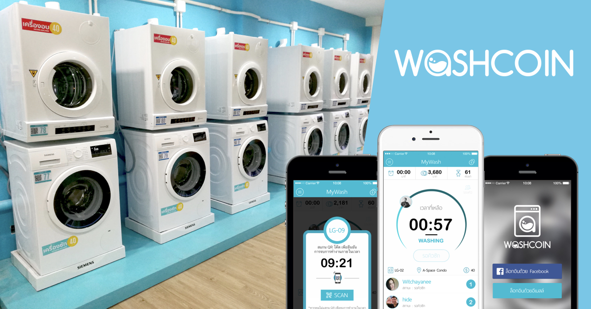 WashCoin Digital Wash & Dry Service - WashCoin