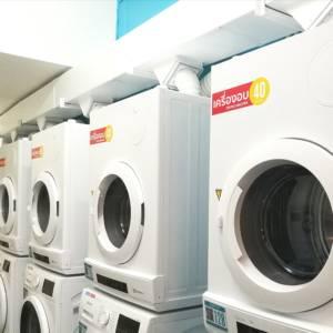 WashCoin Shop สาขา ม.ธรรมศาสตร์ รังสิต