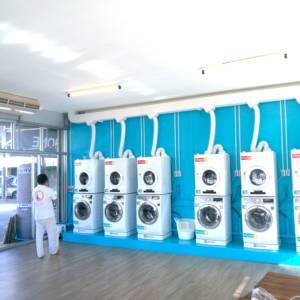 WashCoin Shop สาขา ตลาดลำพูนจตุจักร