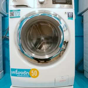 WashCoin สาขา IDEO ท่าพระ Interchange