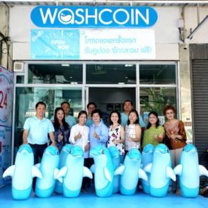 WashCoin Shop สาขา อุดรธานี