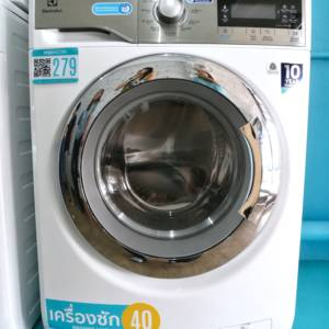 WashCoin Shop สาขา ลาดพร้าว 107