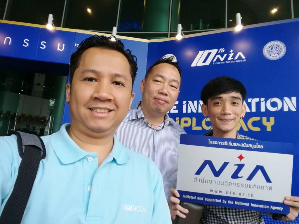 รับทุนสนับสนุนจาก NIA