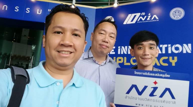 WASHCOIN ได้รับทุนสนับสนุนจาก NIA ในโครงการ Open Innovation
