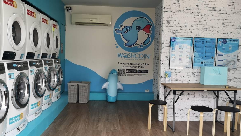 WashCoin Shop สาขา Summer Garden