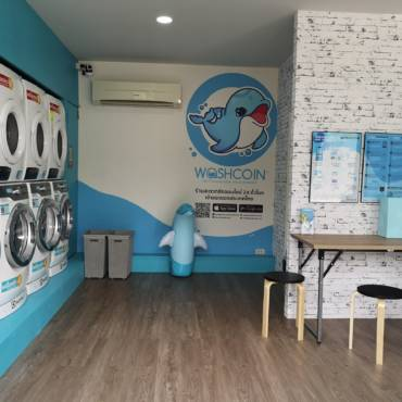 WashCoin Shop สาขา Summer Garden
