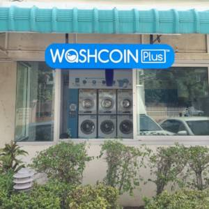 WashCoin Plus สาขา เอกสินคอนโด ตึก D