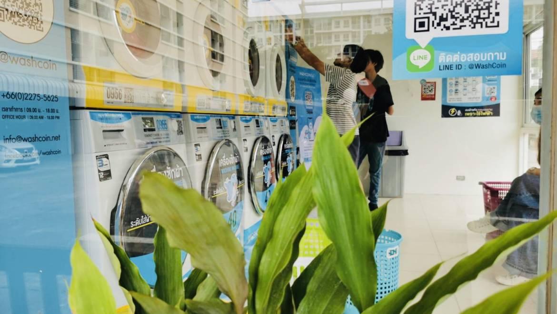 WashCoin Plus สาขา บราวนี่ อพาร์ทเม้นต์