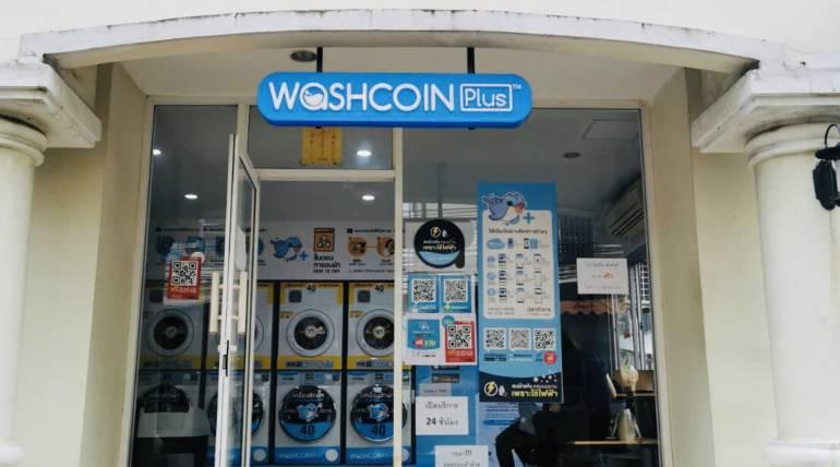 WashCoin Plus สาขา ซอยเกกีงาม 3