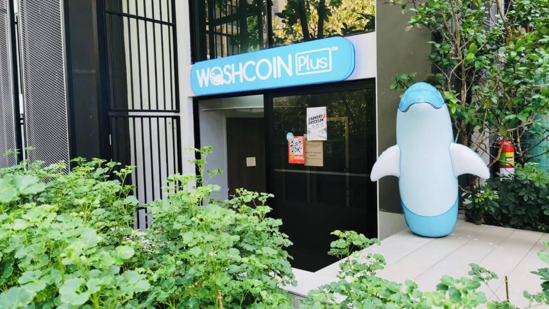 WashCoin Plus สาขา บลอสซั่มคอนโดแอทสาทร-เจริญราษฎร์