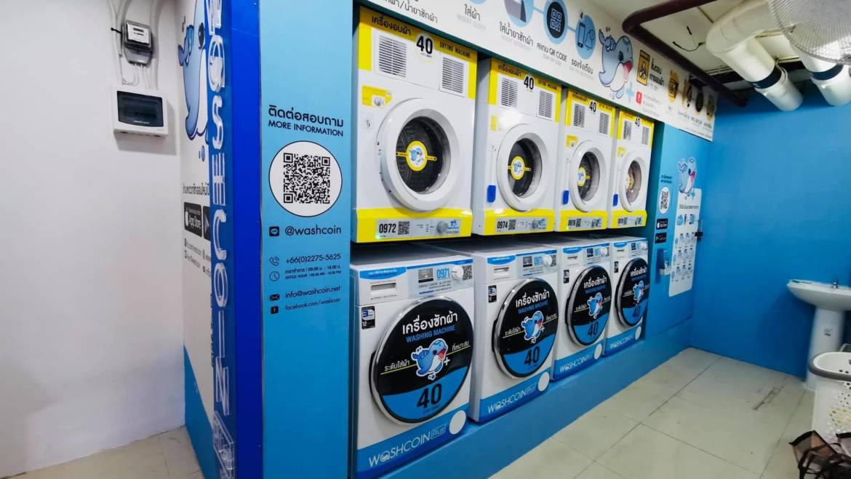 WashCoin Plus สาขา M Society เมืองทองธานี