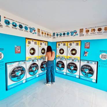 WashCoin Plus สาขา V – Condo ศาลายา