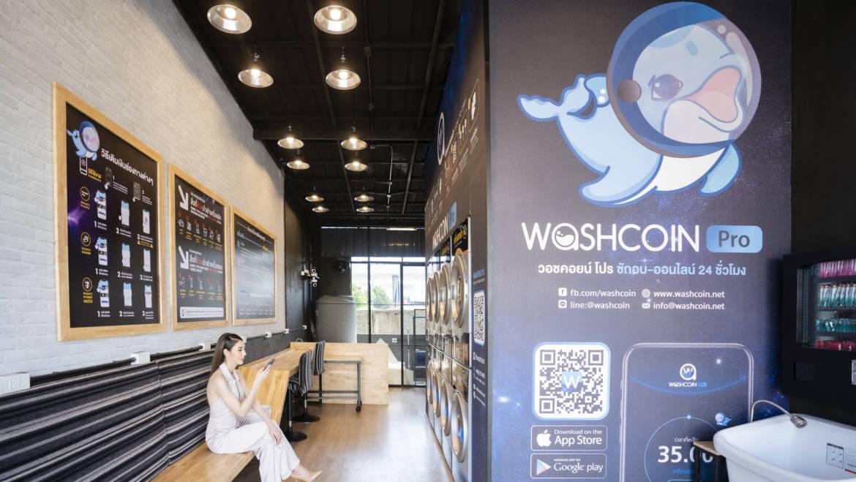 WashCoin Pro สาขา สวัสดีการ์เด้น [สาขาแรก]