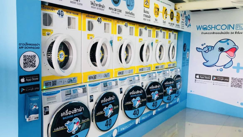 WashCoin Plus สาขา ศุภาลัย เวอเรนด้า รัชวิภา-ประชาชื่น