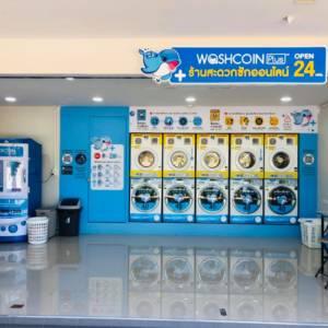 WashCoin Plus สาขา ซิตี้ลิ้งค์คอนโด โคราช