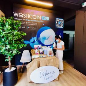 WashCoin Pro สาขา เสือใหญ่อุทิศ แยก 9-3