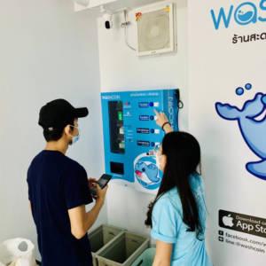 WashCoin Plus เดอะคิทท์ ลำลูกกา คลอง 2
